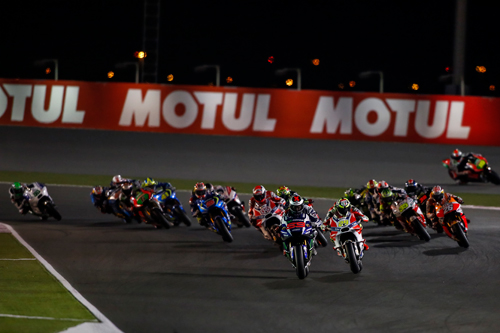 Comercial Bank Grand Prix of Qatar - MotoGP 2016
